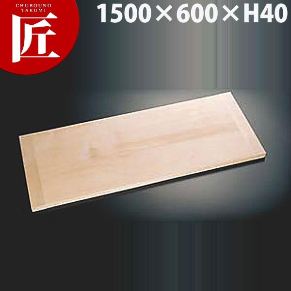 0c7fad8969 点心用まな板 1500×600×H40mm N