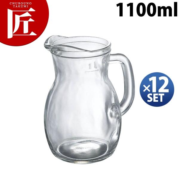 ビストロジャグ 1000(ソーダガラス)12個入【N】