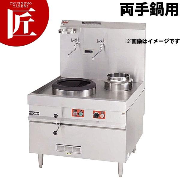 マルゼン IH中華レンジ スタンドタイプ MIC-450W(5kW)【N】