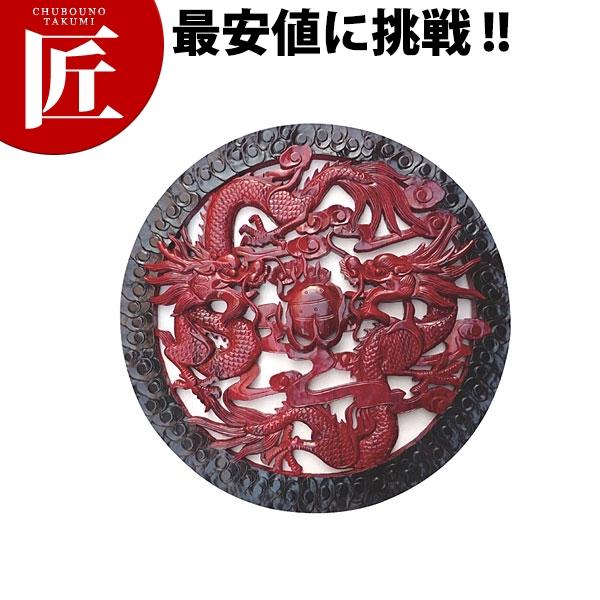 木彫龍円盤【運賃別途】【N】