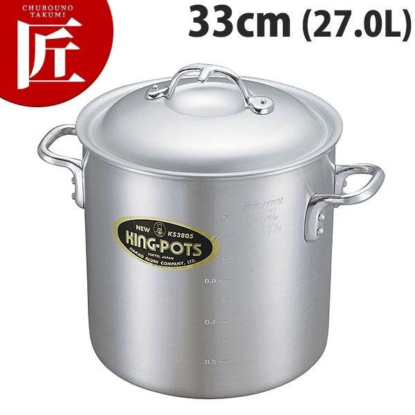 ニューキング 寸胴鍋 33cm(27.0L) 日本製【N】