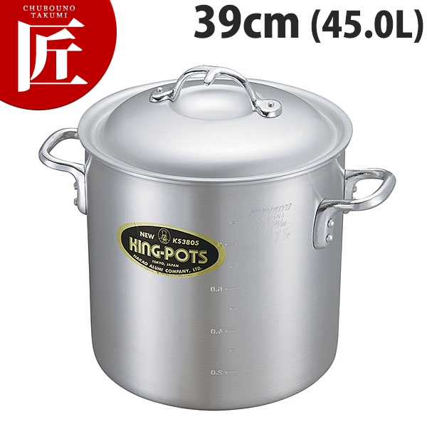 ニューキング 寸胴鍋 39cm(45.0L) 日本製【N】