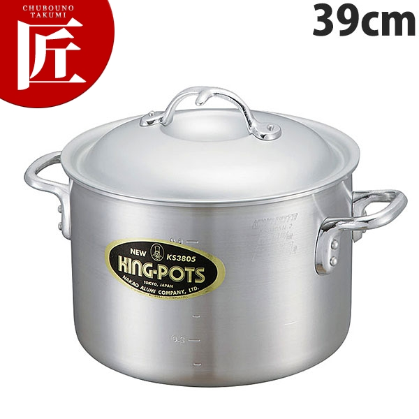 ニューキング 半寸胴鍋 39cm(28.0L) 日本製【N】