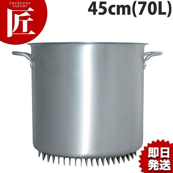 エコライン 寸胴鍋 蓋無し 45cm 70L アルミ 日本製【N】
