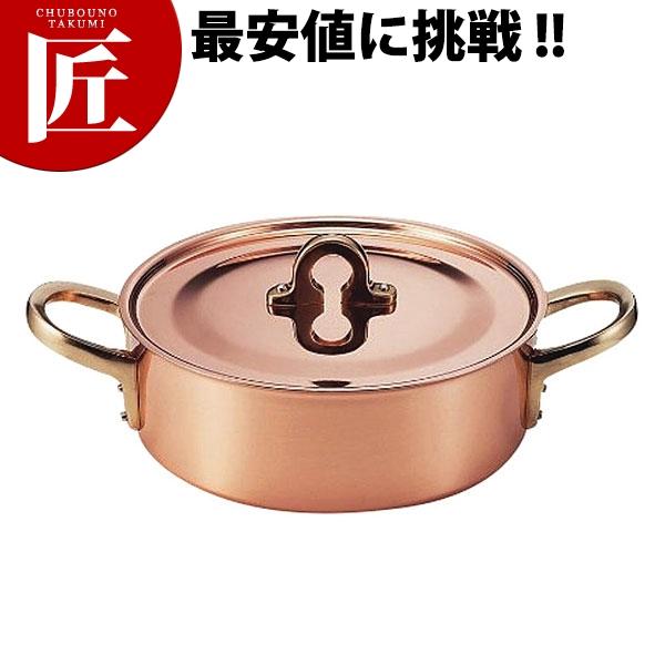 エンペラー 浅型鍋 24cm S-2193 (3.8L)【N】