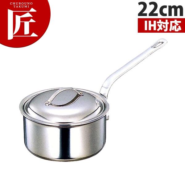 プロシード 2 深型片手鍋 22cm【N】