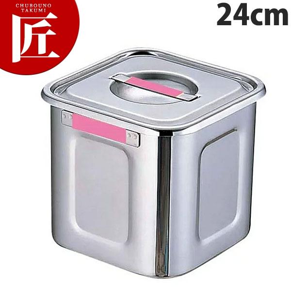 UK カラープレート付 角キッチンポット 24cm ピンク【N】