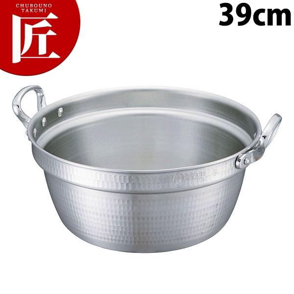 ニューキング 料理鍋 39cm アルミ製【N】