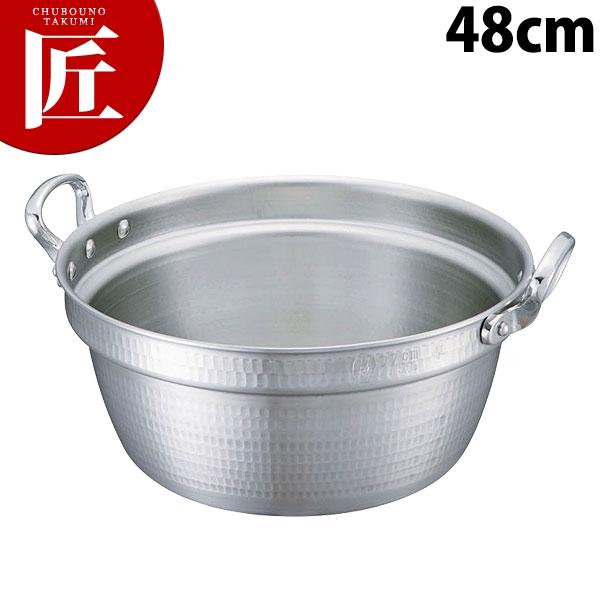 ニューキング 料理鍋 48cm アルミ製【N】