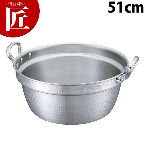 ニューキング 料理鍋 51cm アルミ製【N】