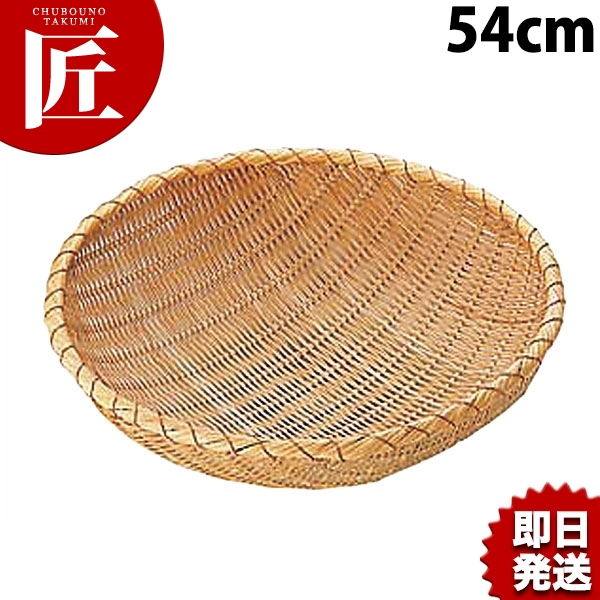 竹製揚げザル 54cm【N】