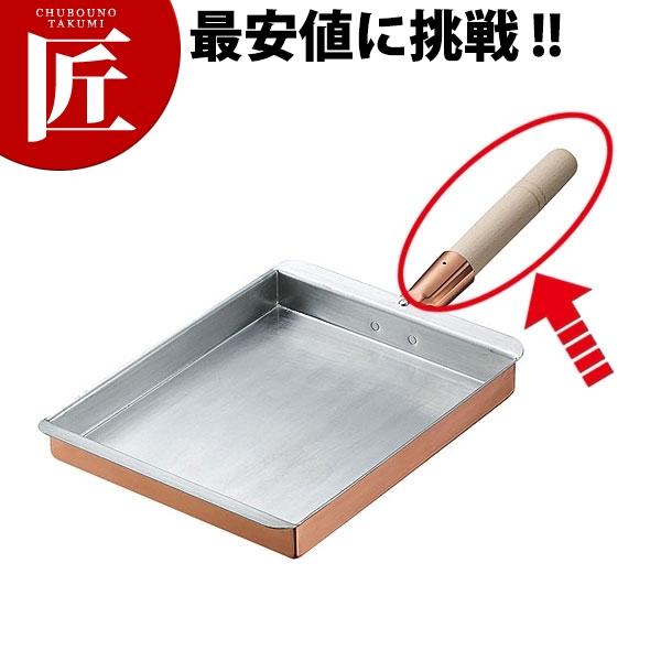 TK銅玉子焼 関西型用 木柄 10.5~13.5cm用 釘付