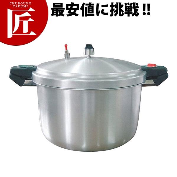 アルミ業務用圧力鍋 SHP22【N】