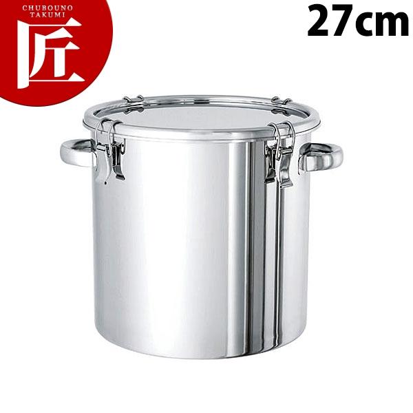 18-8パッキン付密閉容器27cm キャッチクリップ付 CTH-27【N】