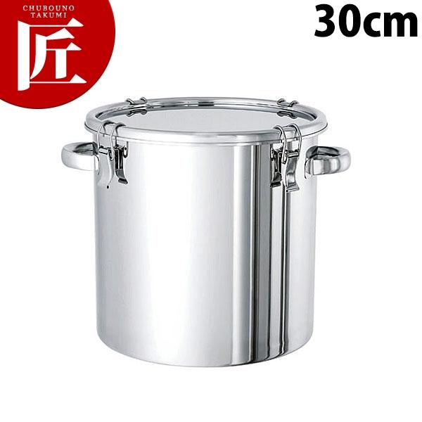 18-8パッキン付密閉容器30cm キャッチクリップ式 CTH-30【N】