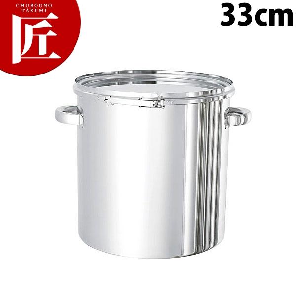 18-8パッキン付密閉容器33cm レバーバンド式 CTL-33【N】