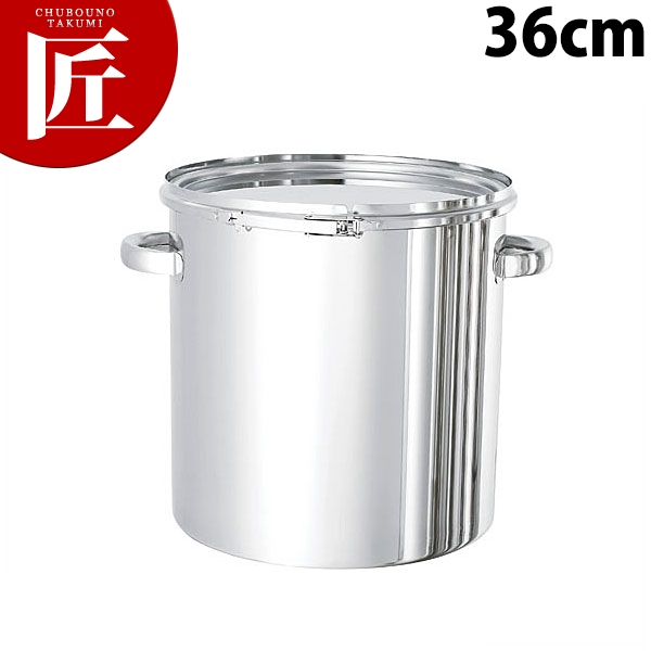 18-8パッキン付密閉容器36cm レバーバンド式 CTL-36【N】
