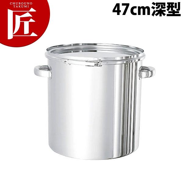 18-8パッキン付密閉容器47cm深型 レバーバンド式 CTL-47H【N】