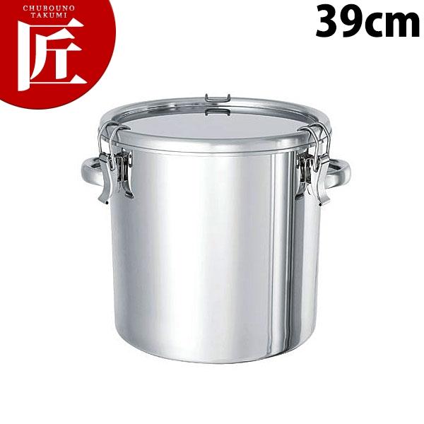 18-8テーパー型パッキン付密閉容器39cm(クリップ式)TP-CTH-39【N】