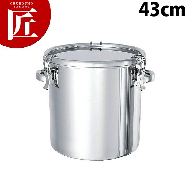 18-8テーパー型パッキン付密閉容器43cm(クリップ式)TP-CTH-43【N】