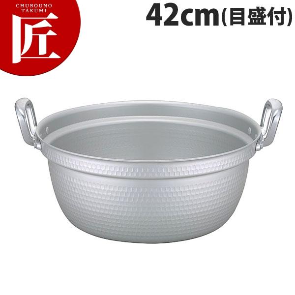 マイスター 料理鍋 42cm 目盛付 【ctss】 調理用鍋 両手鍋 アルミ製 アルミ鍋 領収書対応可能