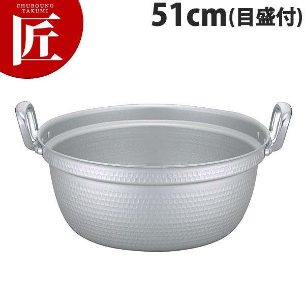 マイスター 料理鍋 51cm(目盛付)【N】