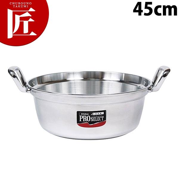 プロセレクト 料理鍋 45cm【N】
