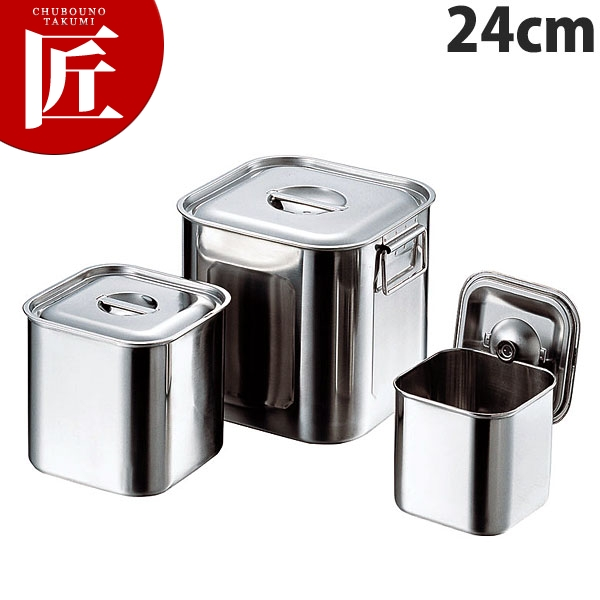 モリブデン鋼 角型キッチンポット24cm(手付)【N】