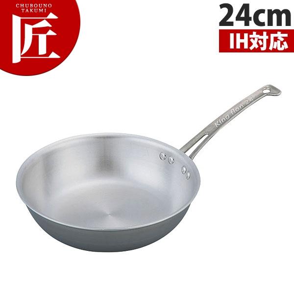 キングフロン ノーメイクフライパン(深型) 24cm IH対応 【N】