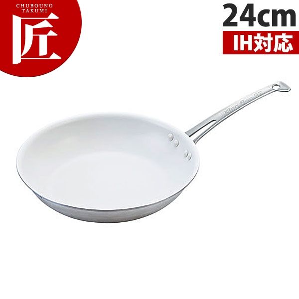 キングフロン スノーホワイトフライパン(浅型) 24cm IH対応 【N】