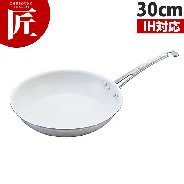 キングフロン スノーホワイトフライパン(浅型) 30cm IH対応 【N】