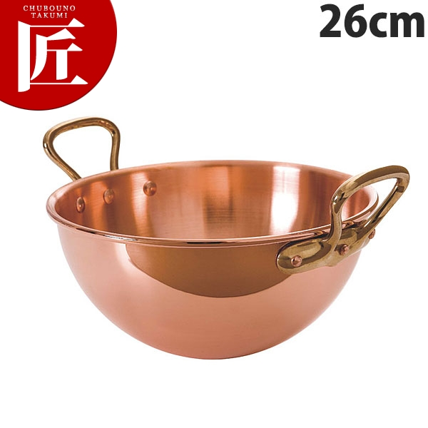 純銅製エッグミキシングボール両手26cm【N】