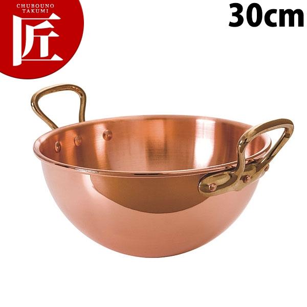 純銅製エッグミキシングボール両手30cm【N】