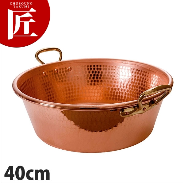 銅製打出ジャムパン両手40cmブロンズハンドル【N】