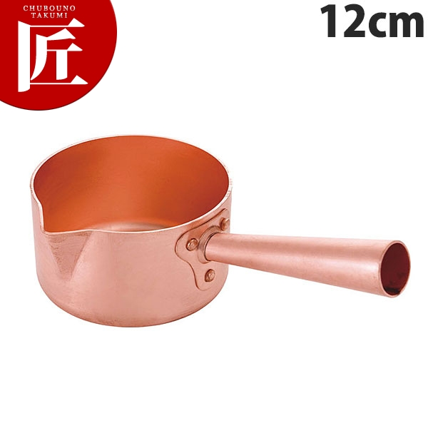 純銅製 片手シュガーソースパン 12cm【N】