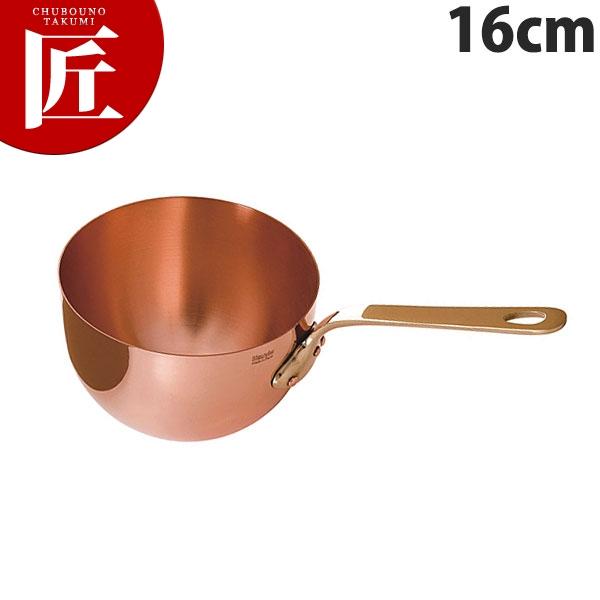 純銅製 片手ソースパン 16cm【N】