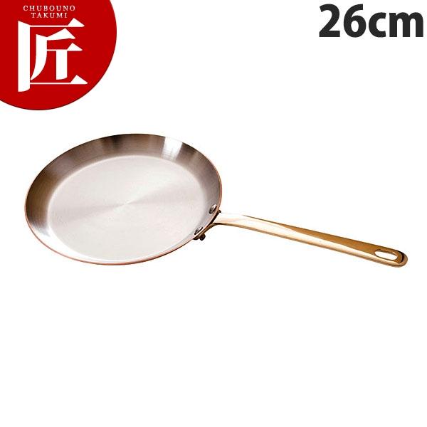 クレープパン 26cm ブロンズハンドル【N】