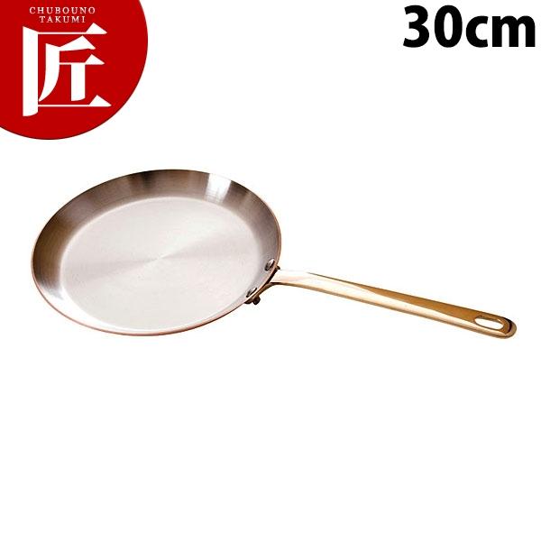 クレープパン 30cm ブロンズハンドル【N】