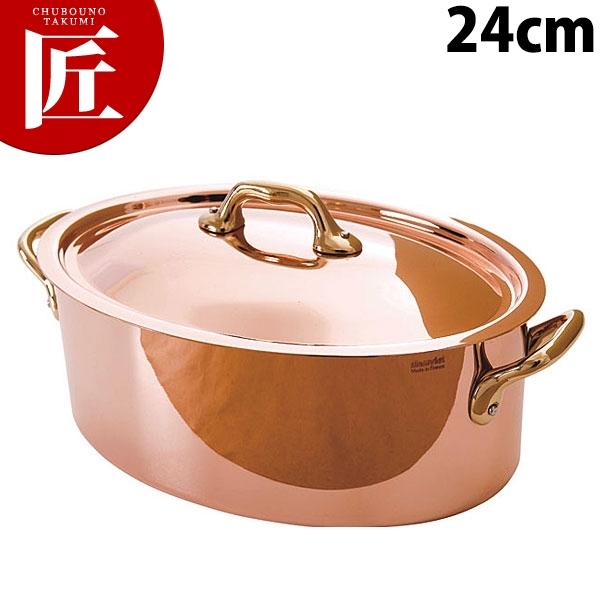 低価格 純銅製 純銅製 24cm オーバルココット 24cm 蓋付【N】, 中華菜館同發 通販部:51726451 --- totem-info.com