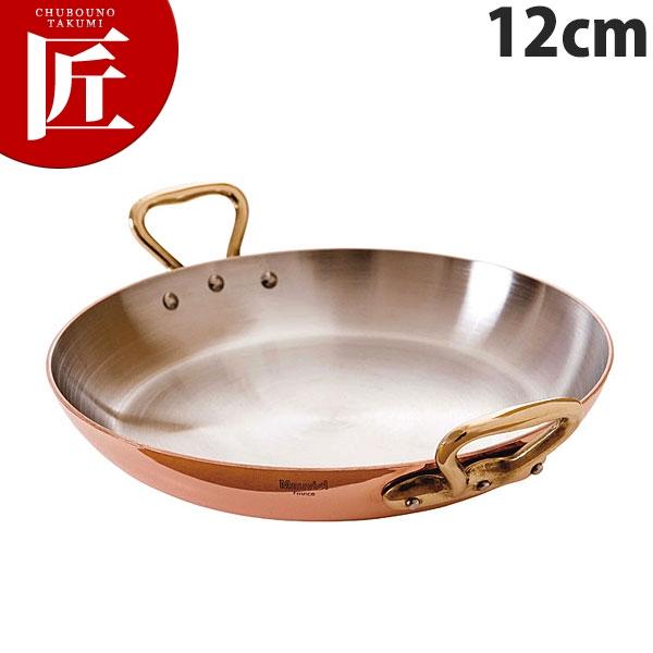 純銅製 両手 ラウンドパン 12cm【N】
