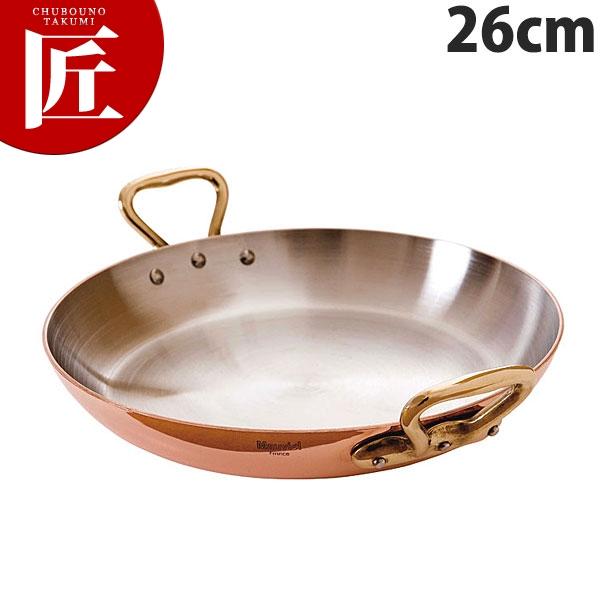 純銅製 両手 ラウンドパン 26cm【N】