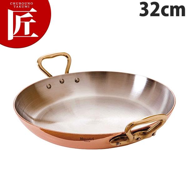 純銅製 両手 ラウンドパン 32cm【N】