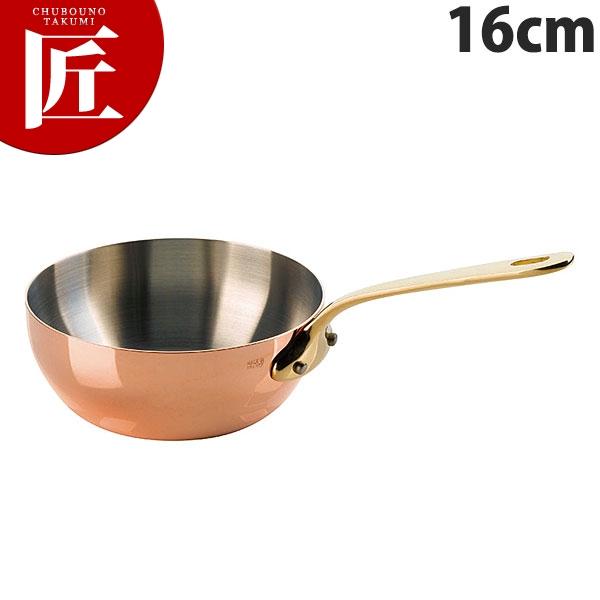 純銅製ディープフライパン16cm【N】