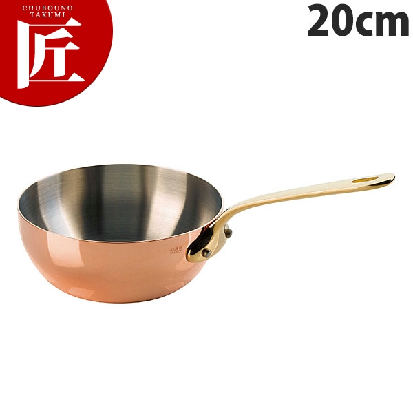 純銅製ディープフライパン20cm【N】