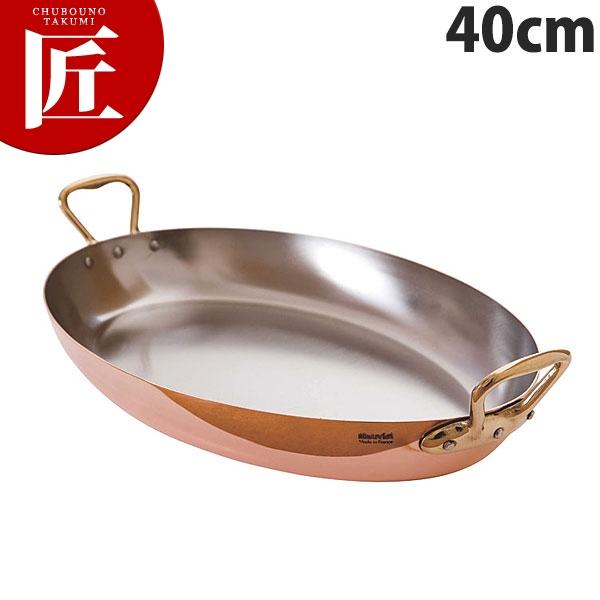 純銅製 両手 オーバルパン 40cm【N】