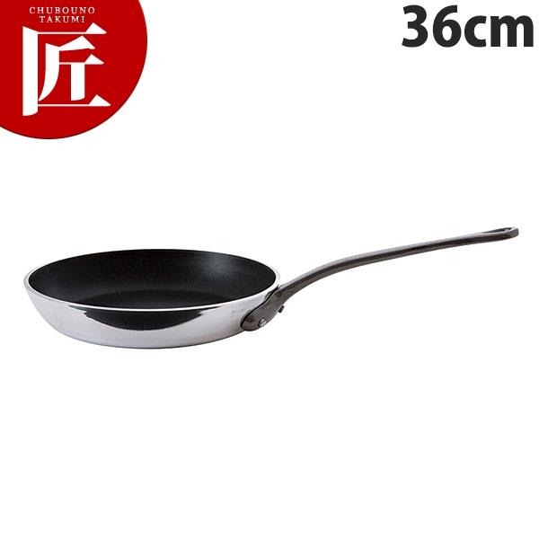 鉄製フライパン36cm【N】