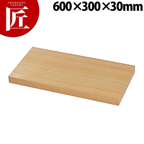桧まな板 ハギ合せ 600x300x30【ctss】まな板 桧 ひのき ヒノキ 檜 木製 業務用