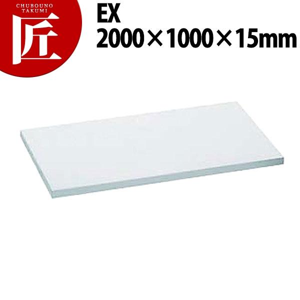 住友 抗菌PCまな板 EX【運賃別途】まな板 抗菌 プラスチックまな板 業務用 領収書対応可能
