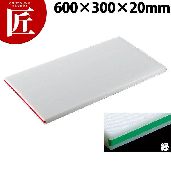 住友 抗菌PCまな板(カラーライン付) 20SOL 緑【運賃別途】【N】