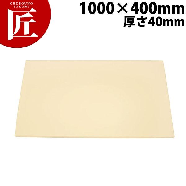 アルファ 抗菌まな板 α6 40mm【運賃別途】【ctss】まな板 抗菌 プラスチックまな板 業務用 領収書対応可能
